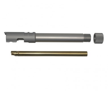 M45A1 (T.Marui) CNC 6063 Tactical Barrel set